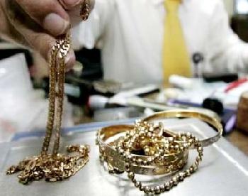 брелоки со знаком авто из золота